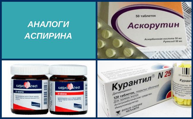 Как применять аспирин при варикозе
